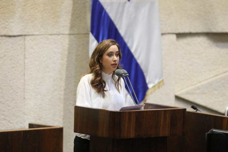 מאי גולן (צילום: יצחק הררי, דוברות הכנסת)