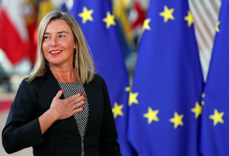 """פדריקה מוגריני, """"האיחוד האירופי ממשיך לעמוד באופן מלא מאחורי הסכם הגרעין"""". צילום: רויטרס"""