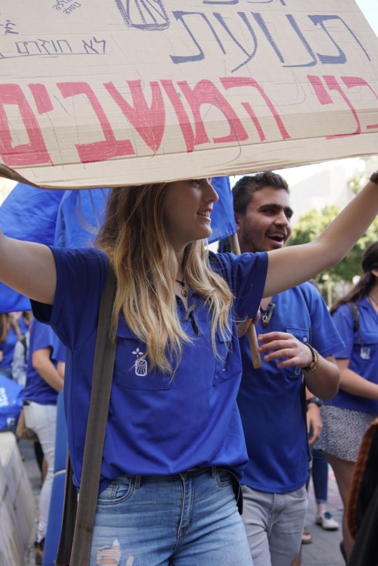 הפגנת חניכי תנועת בני המושבים. צילום: מתן רצבי