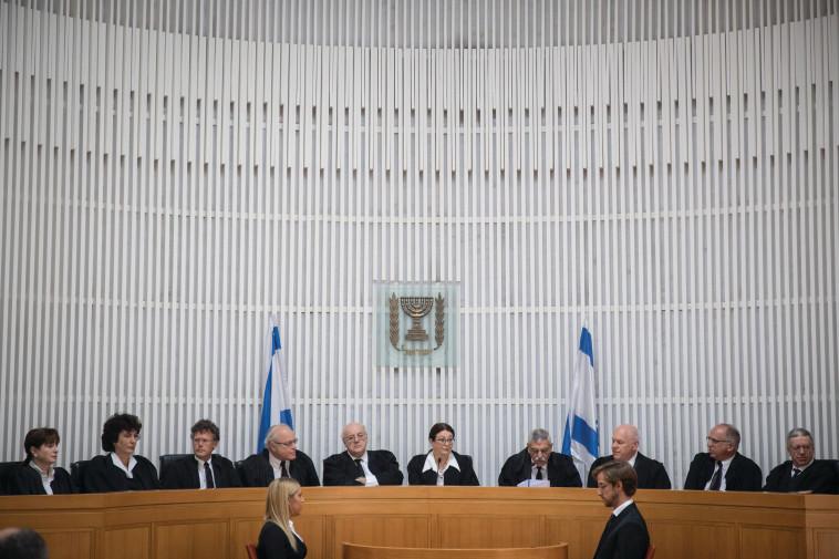 בית המשפט העליון (צילום: הדס פרוש , פלאש 90)