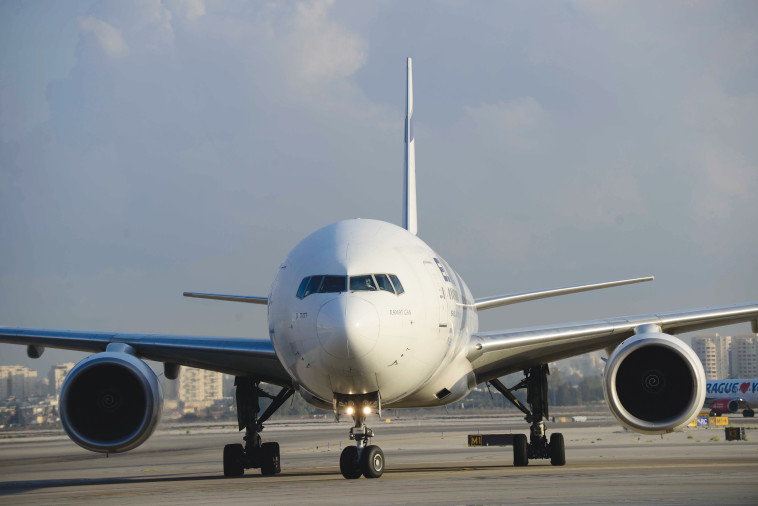 מטוס, צילום: תומר נויברג, פלאש 90