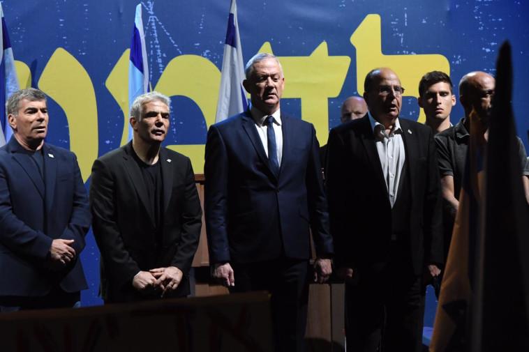 משה יעלון, בני גנץ, יאיר לפיד וגבי אשכנזי בעצרת. צילום: אבשלום ששוני