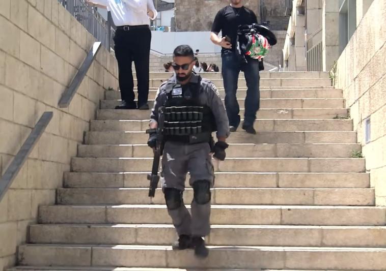 מחוז ירושלים. צילום מסך
