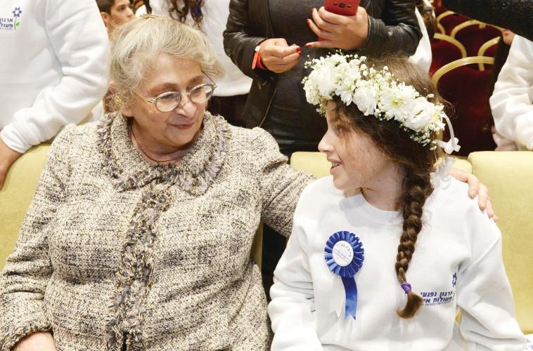"""נחמה ריבלין באירוע לבני ובנות מצווה ממשפחות נפגעי טרור. צילום: מארק ניימן, לע""""מ"""