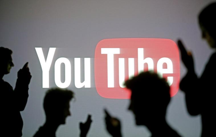 יוטיוב (צילום: REUTERS/Dado Ruvic)