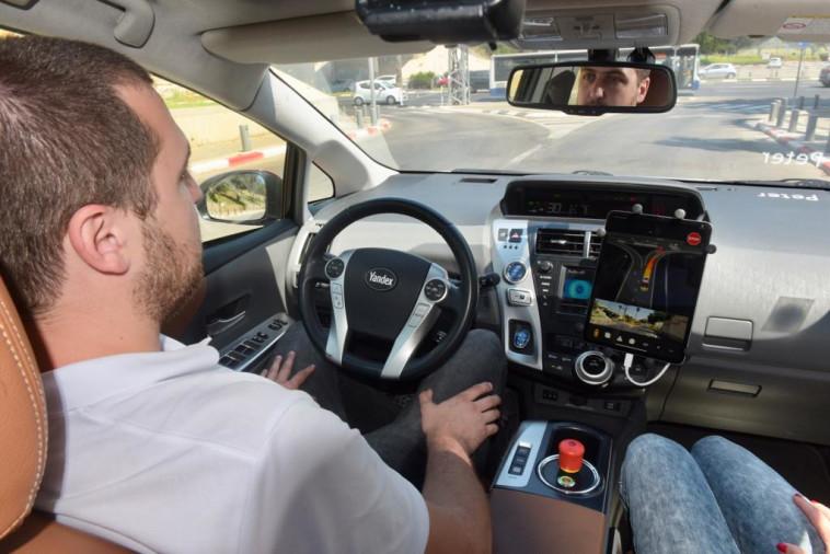 הרכב האוטונומי של Yandex. צילום: אבשלום ששוני