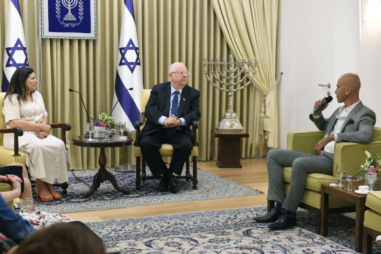 ראובן ריבלין, גל אפל, זוהר יעקובסון (צילום: מארק ניימן, לע''מ)