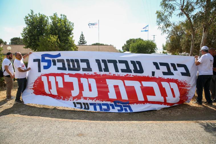 """""""לא נשים מחל בעיניים עצומות"""", ההפגנה נגד נתניהו, צילום: דוד כהן, פלאש 90"""