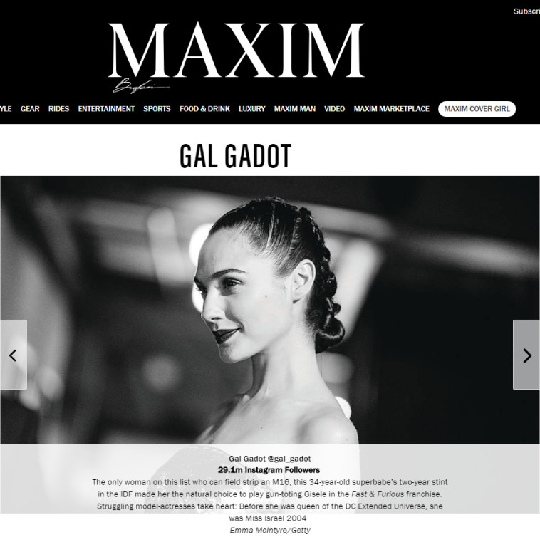 גל גדות, מתוך אתר MAXIM. צילום מסך