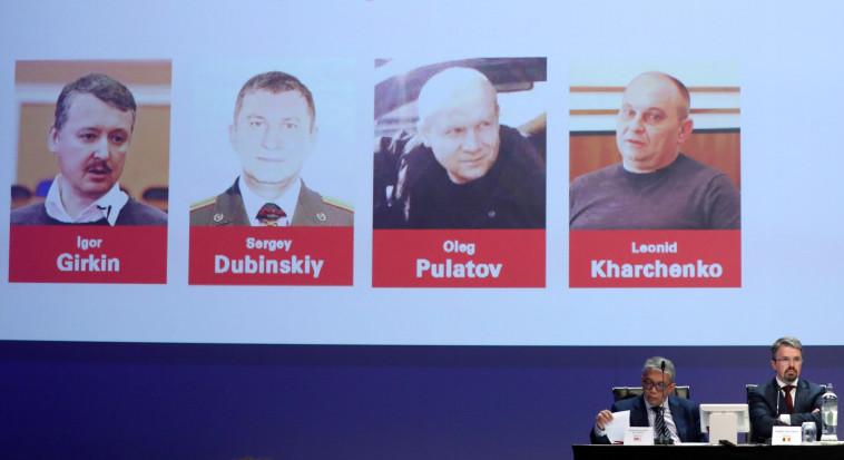 ארבעת הנאשמים בהפלת המטוס המלזי מעל אוקראינה. צילום: רויטרס
