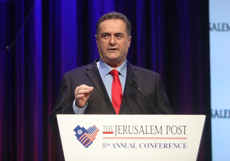 שר החוץ ישראל כץ'. צילום: מרק ישראל סלם