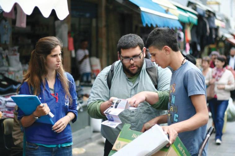 מדריכי הנוער העובד בפעילות הסברה. צילום: הנוער העובד והלומד