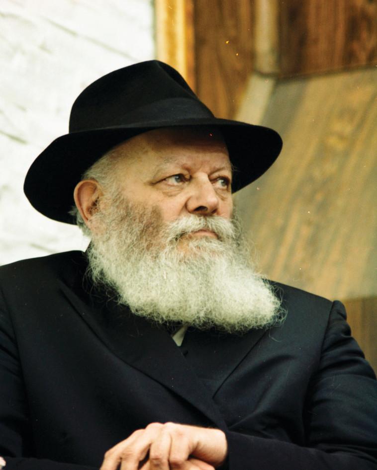 הרבי מלובביץ' (צילום: ישראל זאב גולדשמיד)