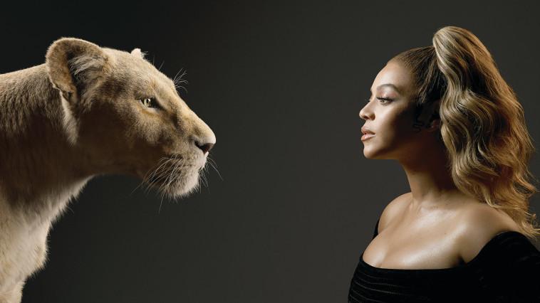 """ביונסה, מלך האריות. יח""""צ"""