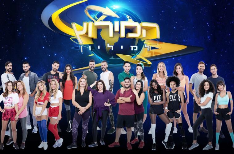 המירוץ למיליון עונה 7. צלם : עדי אורני