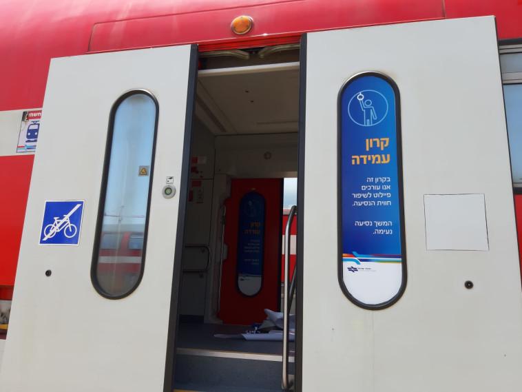 אחד מקרונות העמידה החדשים. צילום: דוברות רכבת ישראל