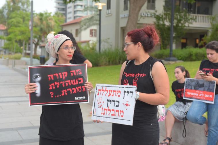 מחאת ההורים נגד מקרי ההתעללויות בפעוטות. צילום: אבשלום ששוני