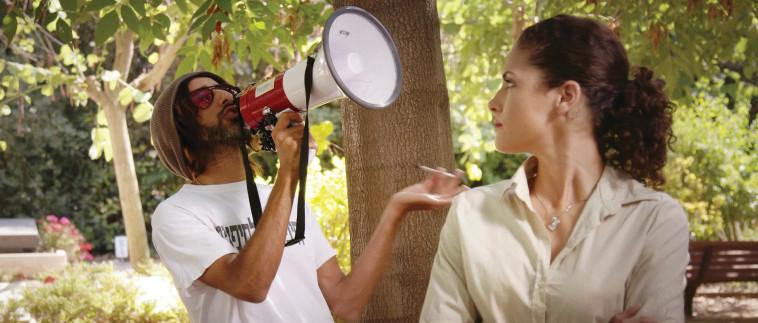"""""""צחוקים וקרחנה"""". וילצ'רסקי ב""""בזמק"""". צילום: דניאל רוזנבאום, יח""""צ"""