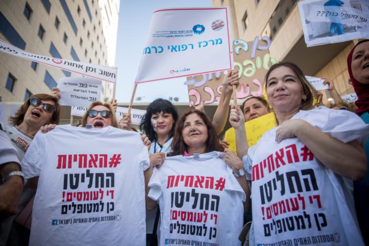 מחאת האחיות (צילום: יונתן זינדל, פלאש 90)