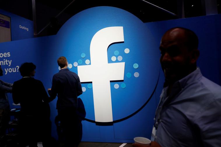 פייסבוק, אילוסטרציה (צילום: רויטרס)