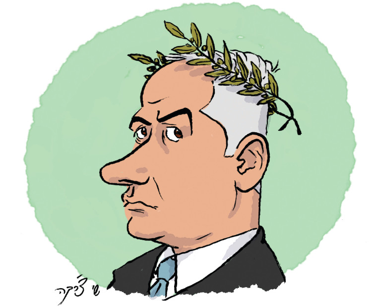 קריקטורה של בנימין נתניהו. שי צ'רקה