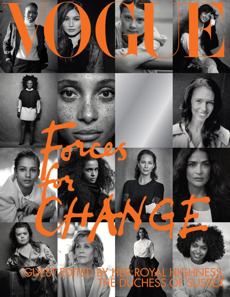 שער מגזין ווג שערכה מייגן מרקל (צילום: Getty images)