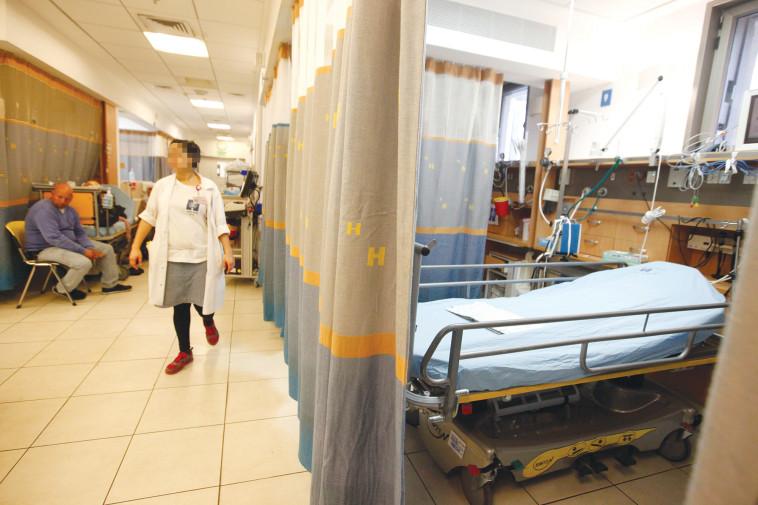 בית חולים, אילוסטרציה (למצולמים אין קשר לנאמר בכתבה) (צילום: מרים אלסטר, פלאש 90)