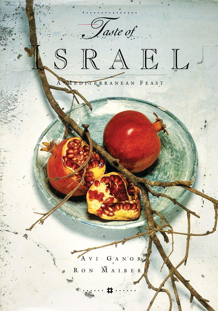 Taste of israel. כריכת הספר