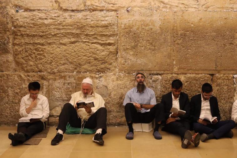תשעה באב בכותל המערבי (צילום: מרק ישראל סלם)