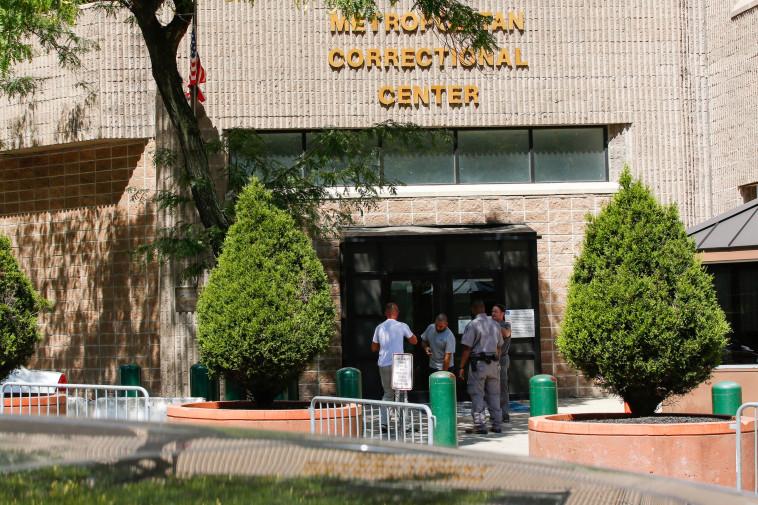 הכלא בו הוחזק ג'פרי אפשטיין. צילום: רויטרס