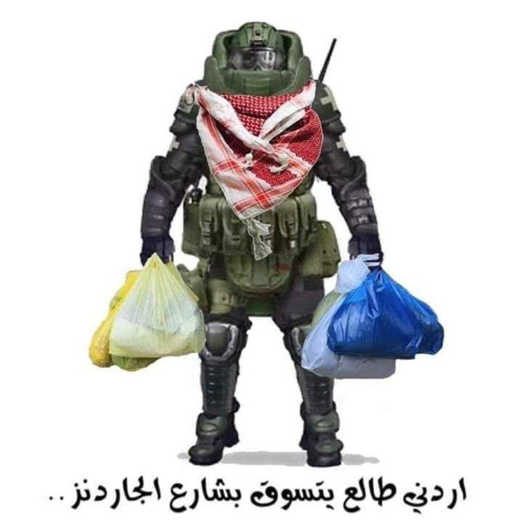 קריקטורה: ירדני יוצא לקניות. צילום מסך
