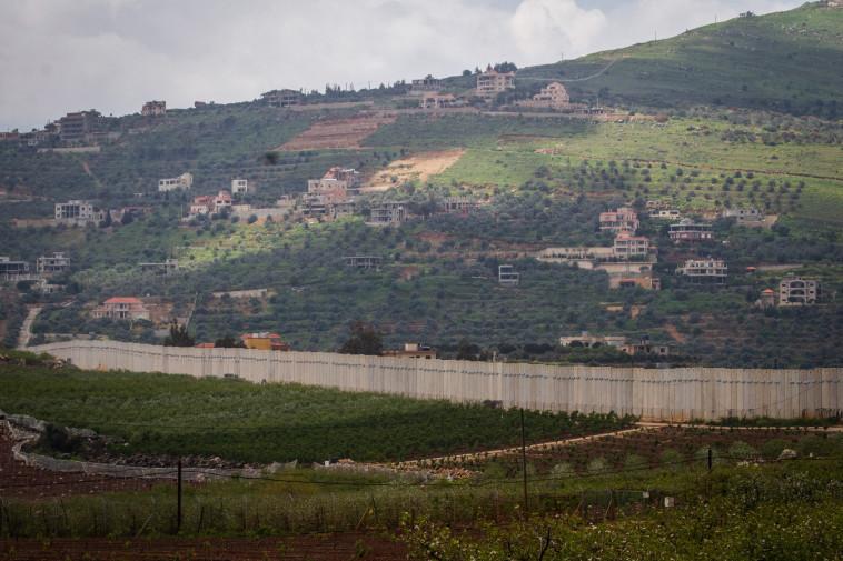 גבול ישראל לבנון  (צילום: פלאש 90)