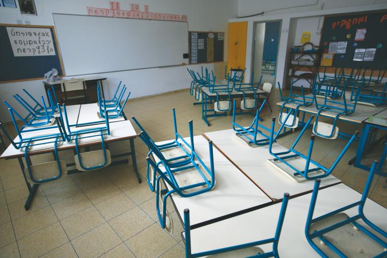 כיתה בבית ספר, ארכיון (צילום: נתי שוחט, פלאש 90)