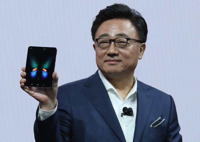 המכשיר המתקפל של סמסונג. צילום: Getty Images