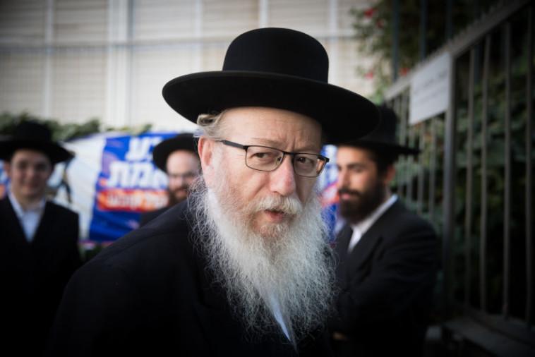 יעקב ליצמן (צילום: יונתן זינדל, פלאש 90)