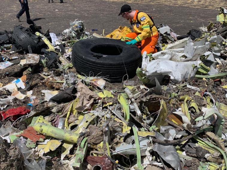 """זירת התרסקות מטוס """"אתיופיאן איירליינס"""". צילום: דוברות זק""""א"""