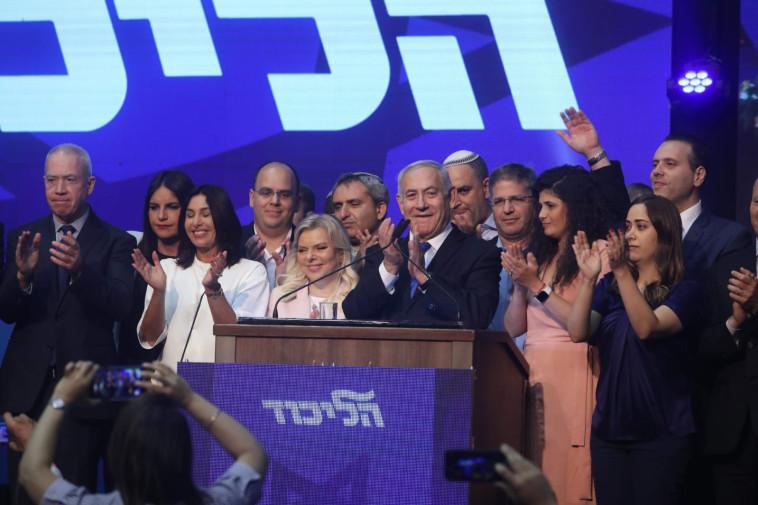 בנימין ושרה נתניהו וחברי הליכוד (צילום: מרק ישראל סלם)