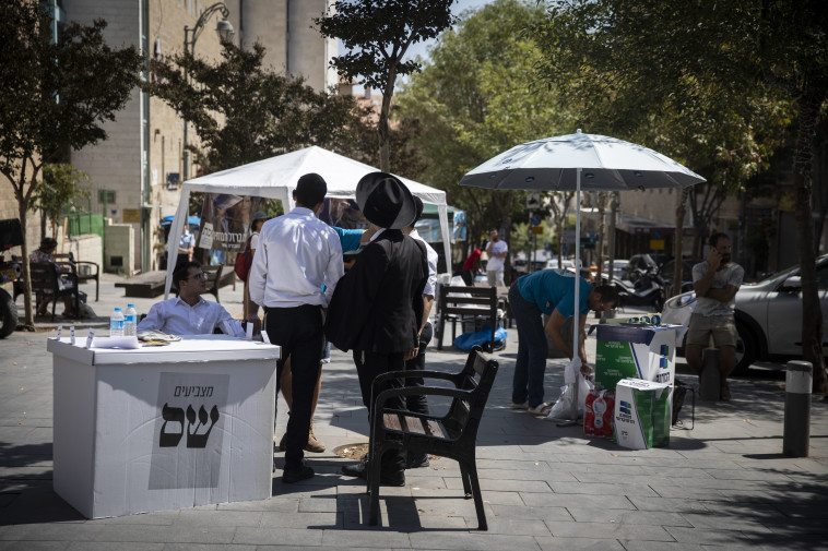 בחירות בירושלים. צילום: הדס פרוש, פלאש 90
