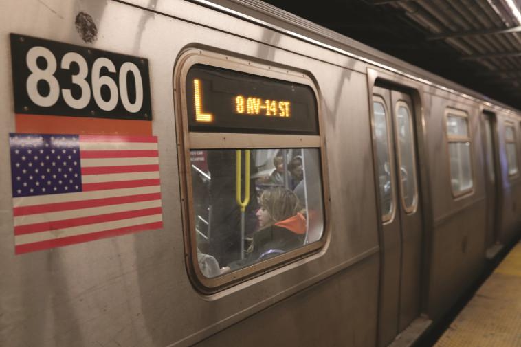 הרכבת התחתית בניו יורק (צילום: רויטרס)