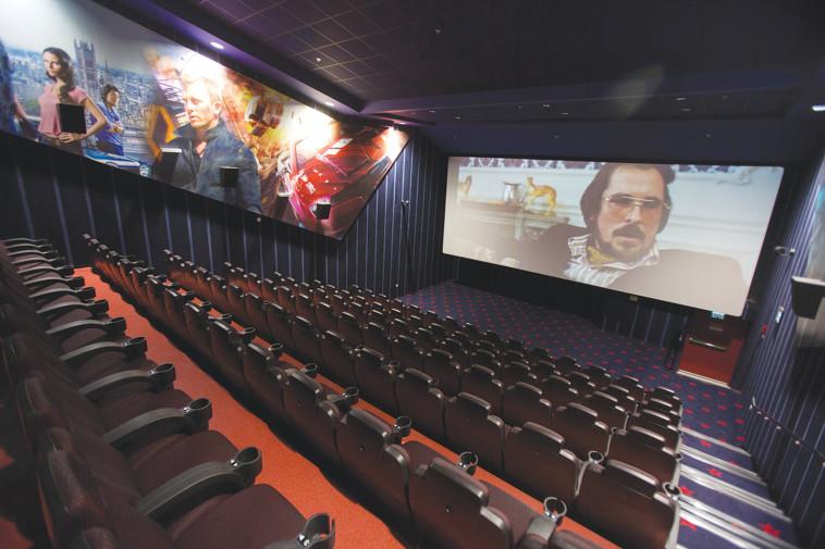 קולנוע ריק (צילום: יונתן זינדל, פלאש 90)