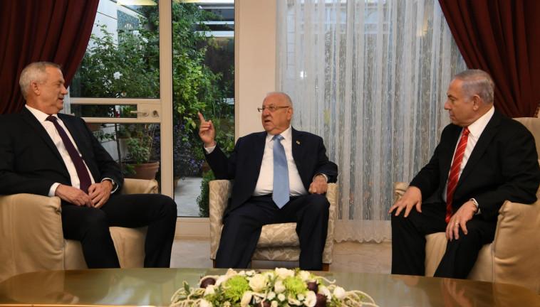 פגישת נתניהו, גנץ וריבלין (צילום: עמוס בן גרשום, לע''מ)