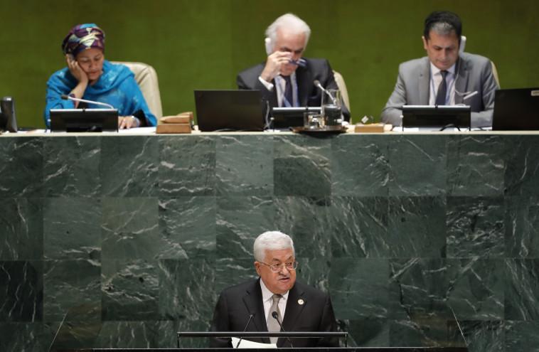 אבו מאזן באו''ם (צילום: רויטרס)