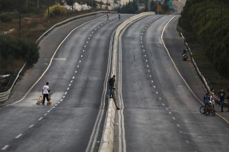יום כיפור בירושלים (צילום: רויטרס)