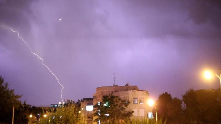גשם וסערת ברקים בירושלים (צילום: הודיה קלמן, TPS)