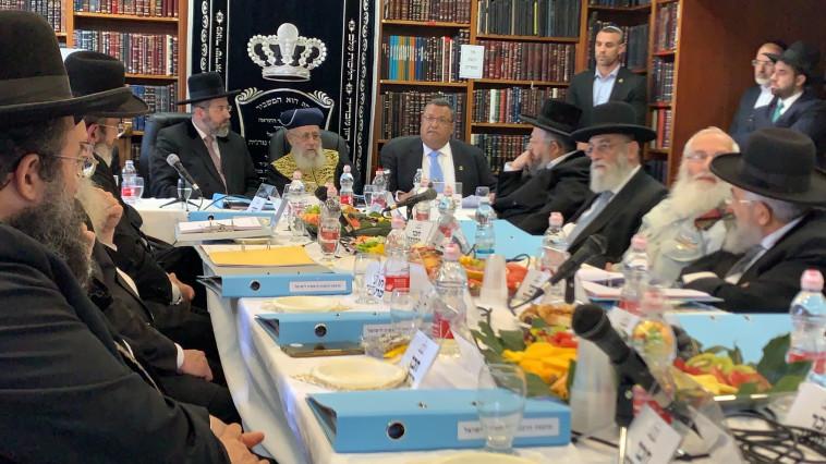 ישיבת הרבנות הראשית. צילום: דוברות הרבנות הראשית
