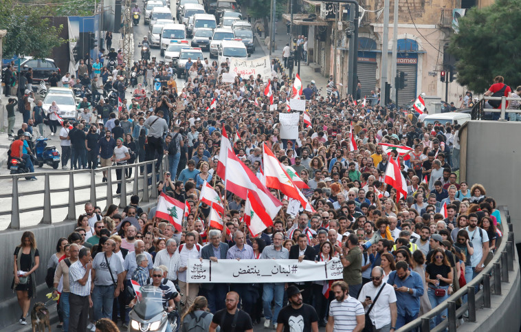 מחאה בלבנון (צילום: רויטרס)
