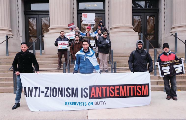 הפגנת מילואימניקים בחזית נגד אנטישמיות (צילום: SSI)