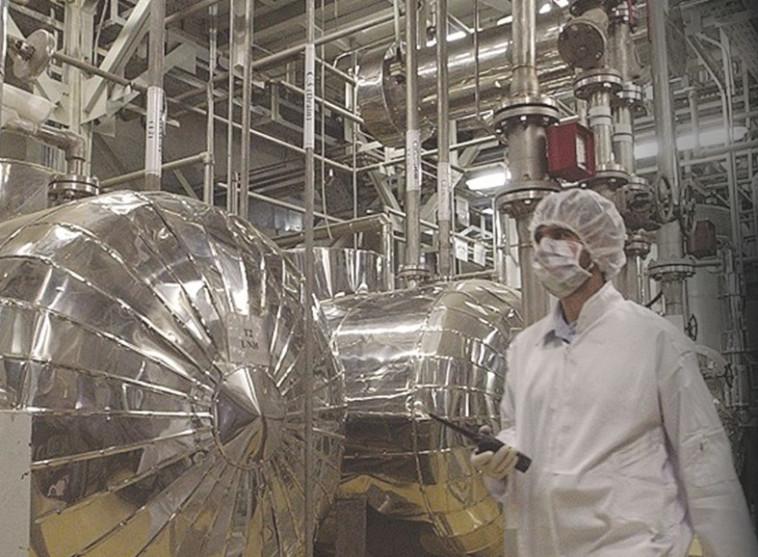 הכור הגרעיני בפורדו, איראן (צילום: מסך)