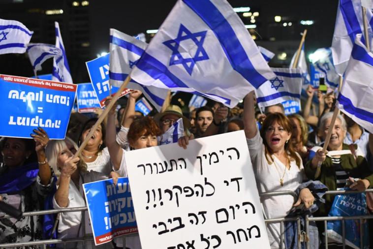 תומכי נתניהו בהפגנה. צלם: אבשלום ששוני