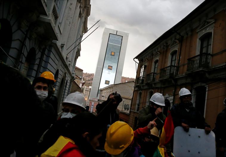 מחאת האופוזיציה בבוליביה. צילום: רויטרס